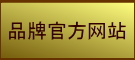 to official site