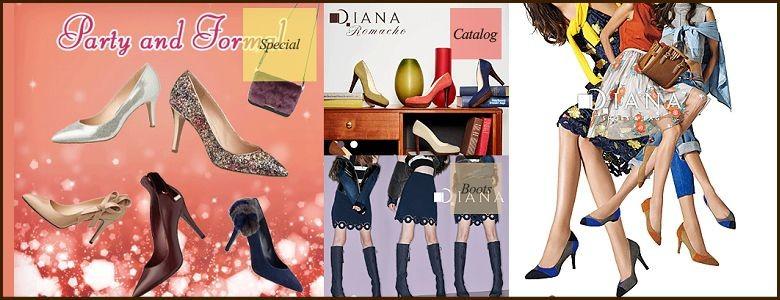 婦人靴、鞄 Diana