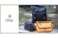 Added the page of Bag and wallet brand Pray made in Japan
